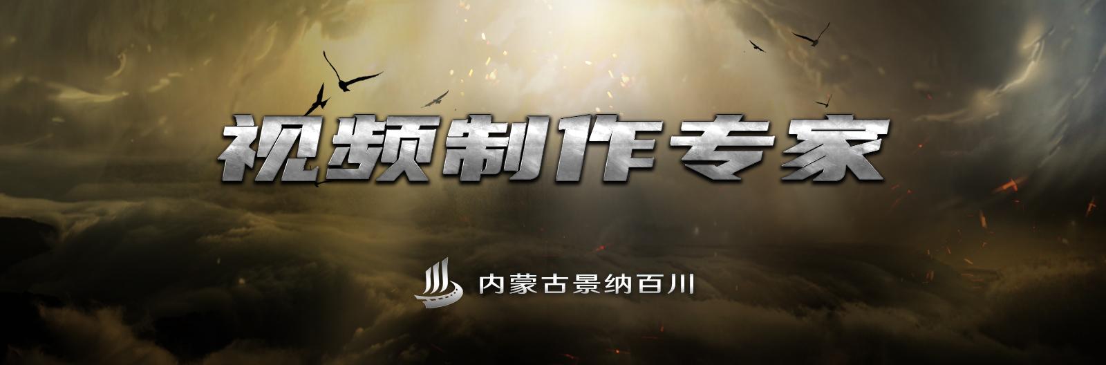 北京会议开场视频