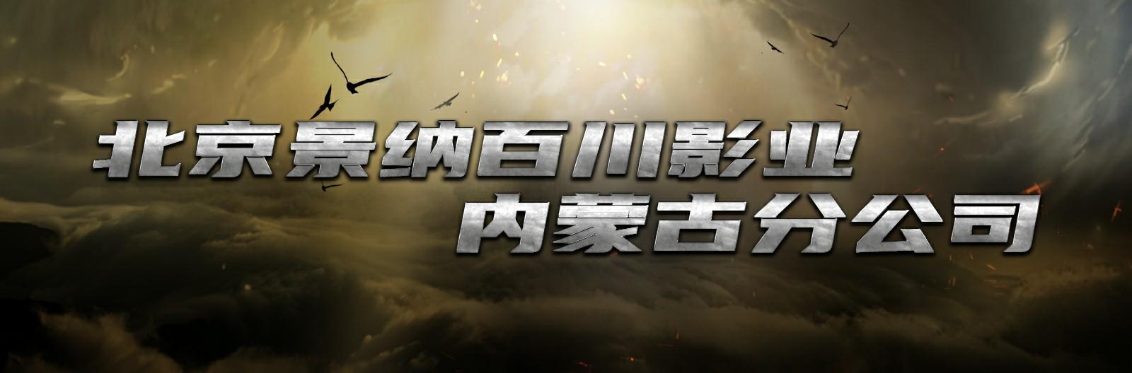 北京企业宣传片